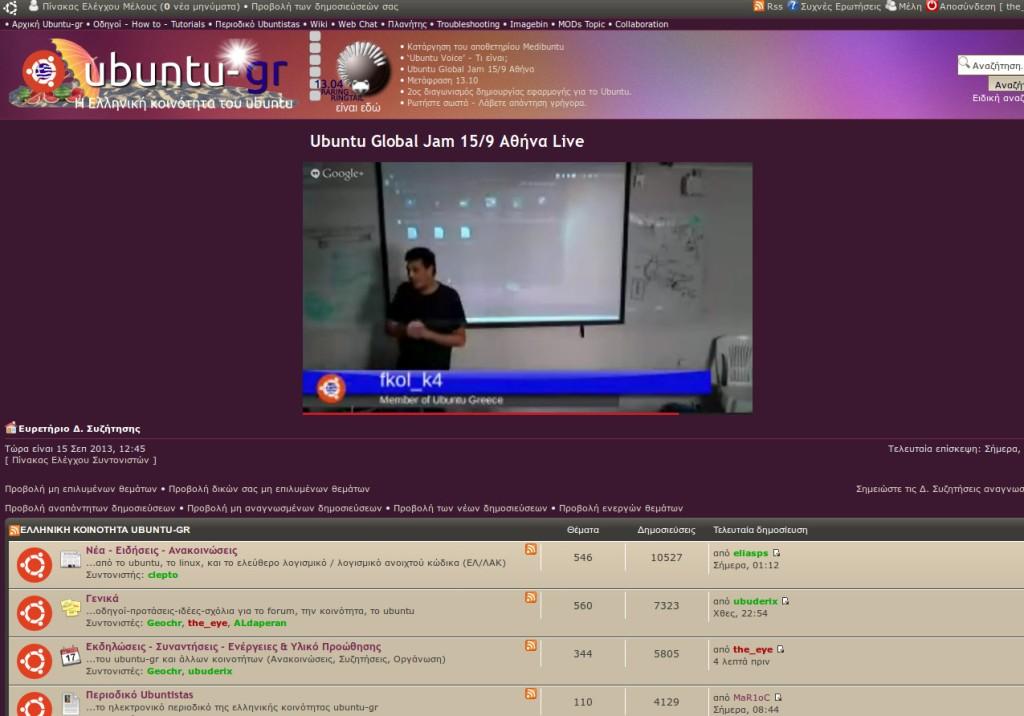 global-jam-forum