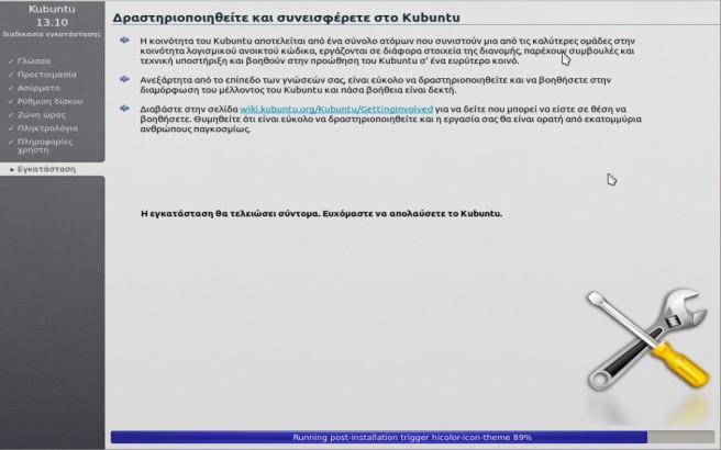 kubuntu-install-slideshow2