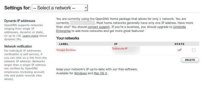OpenDNS-settings2