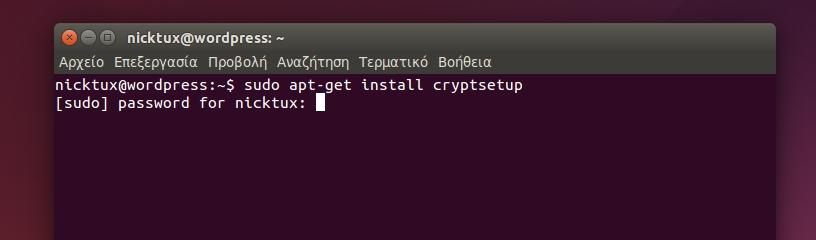encrypt-usb1