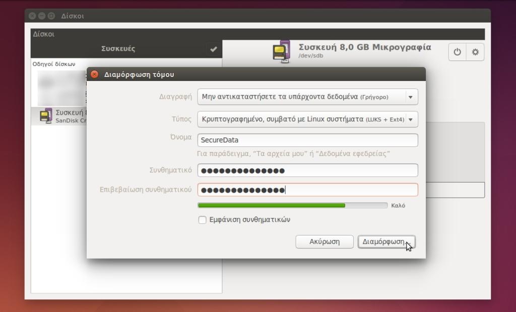 encrypt-usb5