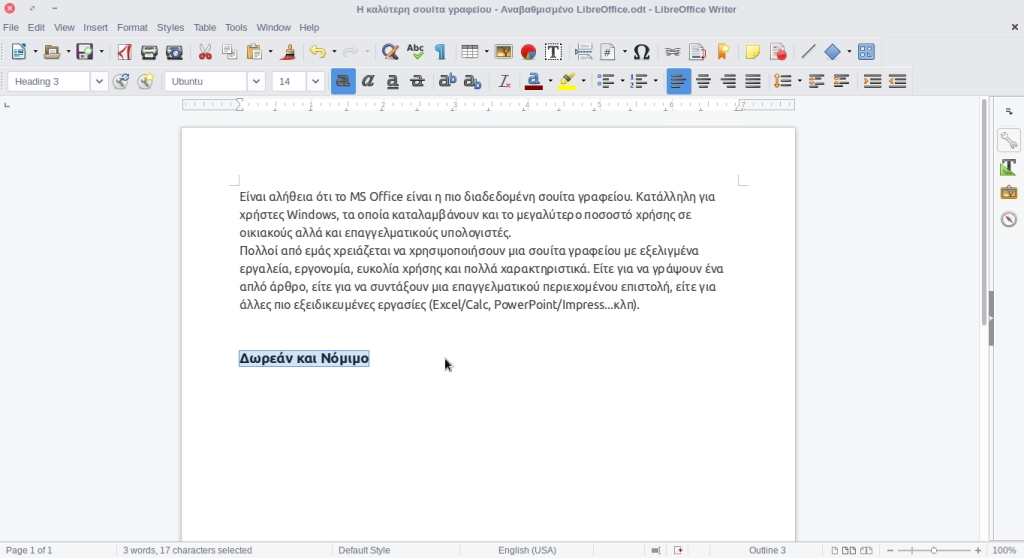 libreoffice-writer1