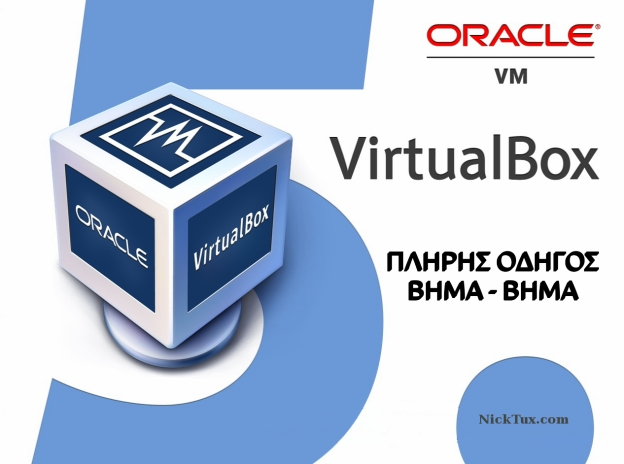 virtualbox_guide_nicktux