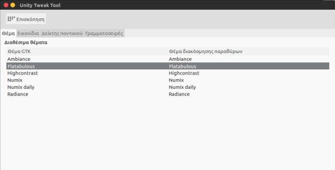 flatabulous_tweak_tool_nicktux-com