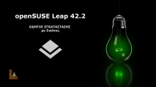opensuse-leap-installation-42-2-nicktux-com