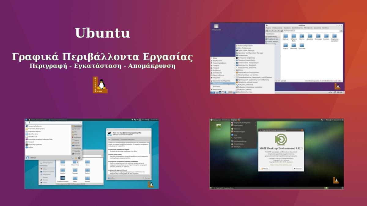Install libconfuse ubuntu