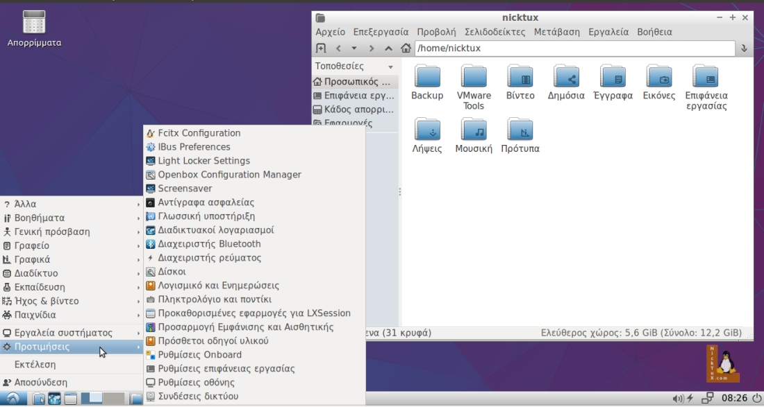 ubuntu-desktops-lxde-nicktux-com