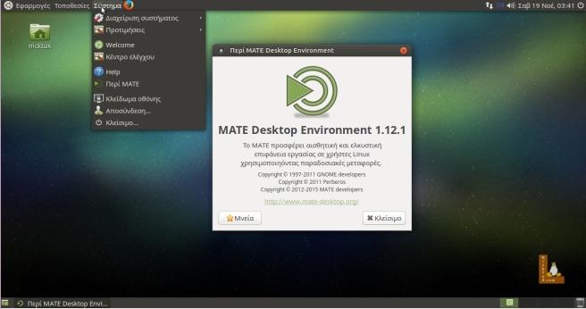Ubuntu MATE desktop