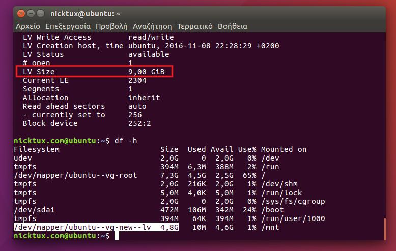 ubuntu-lvm12