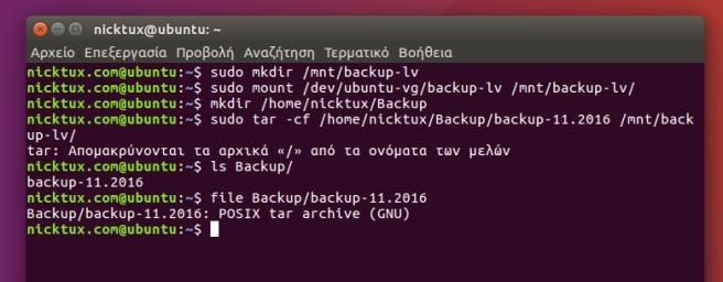 ubuntu-lvm18