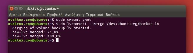 ubuntu-lvm21