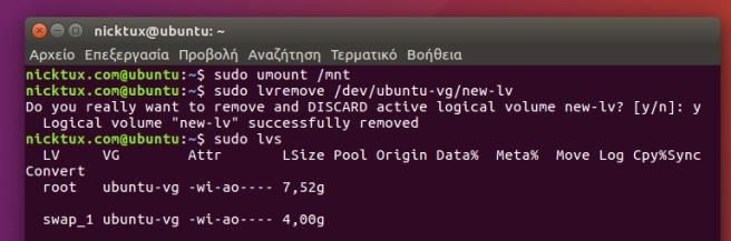 ubuntu-lvm23