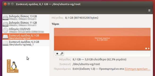 ubuntu-lvm24