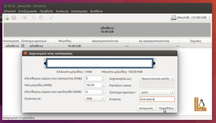 ubuntu-lvm4