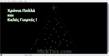 nicktux-christmas-tree-terminal-featured