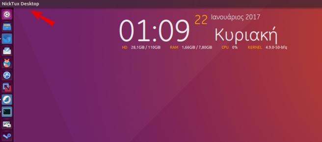ubuntu-unity-desktop-name-featured-nicktux