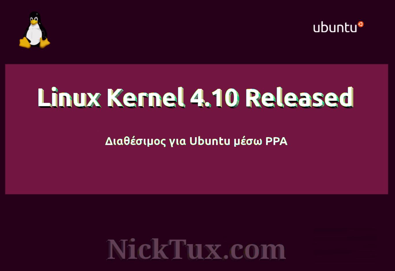 linux-kernel-4-10-nicktux-20-02-2017